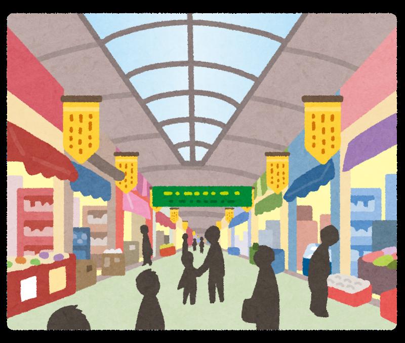 ECサイトを構築できるショッピングカートを比較するときのポイントと選び方